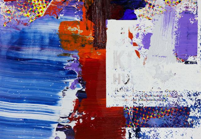 , 'Readymade Painting #10,' 2018, Artig Gallery