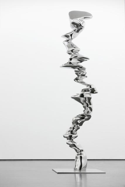 , 'Zimt,' 2014, Wooson Gallery
