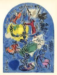 Marc Chagall, 'Jerusalem Windows - Dan', 1962, Hidden