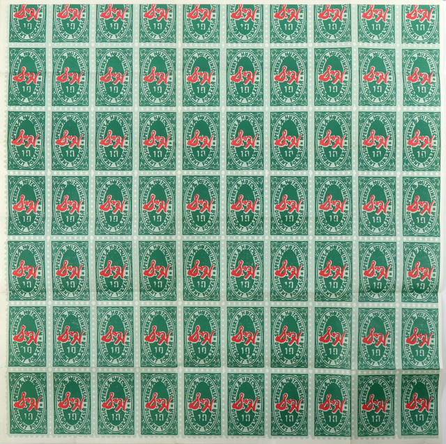 Andy Warhol, 'S & H Green Stamps', 1965, Chiswick Auctions