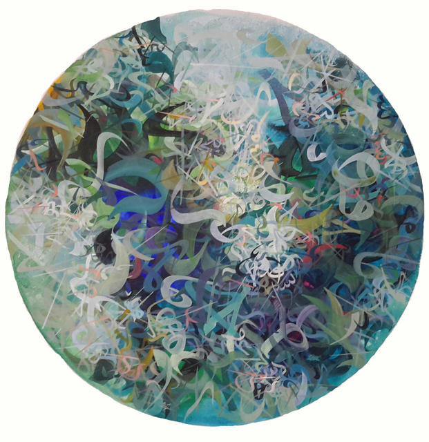 , 'Promises of Spring,' 2017, Salwa Zeidan Gallery