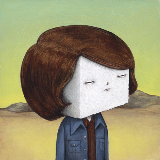 , 'Chigurh Cube,' 2018, Spoke Art