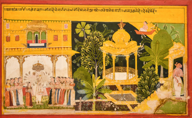 , 'Leaf from the Ramayana: Ravana and his Wives in a Garden While a Demon Guards Sita,' Late 17th century, Kapoor Galleries / Graham Shay 1857