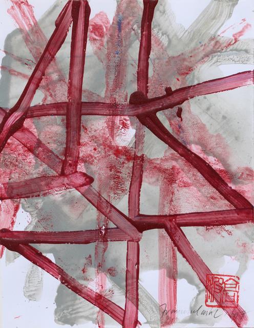 , 'Serie Estructuras escriturasVIII,' 2018, Galería Quetzalli