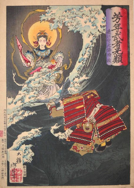 , 'Hojo Tokimasa Praying to the Sea Goddess,' 1883, Ronin Gallery