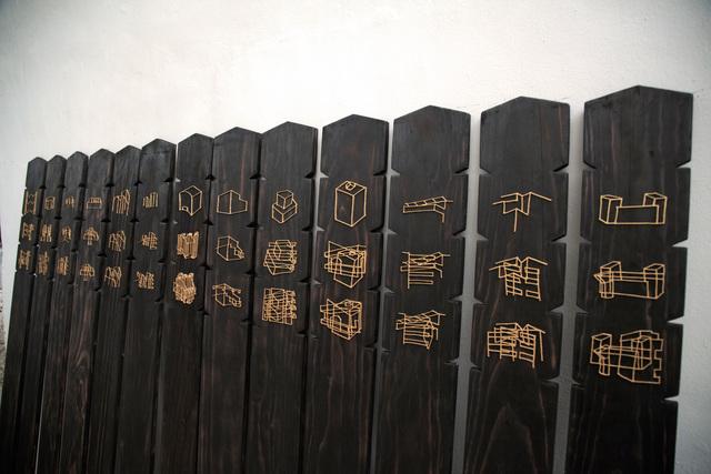 , 'Sin título (Palimpsestos de corrupción 1985-2017),' 2017, Arredondo \ Arozarena
