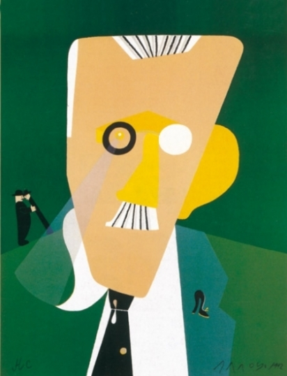 , 'James Joyce's portrait,' 1992, Sala Parés