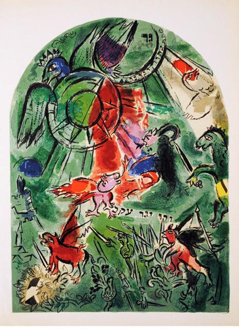 Marc Chagall, 'The Jerusalem Windows: Gad', 1962, Print, 20 Color Stone Lithographe, Inviere Gallery