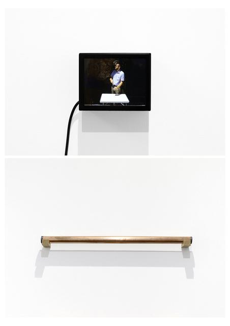 , 'Disegni segreti - Bar della pace - Guardando a destra, Roma-Bologna (Lightboxe + Tube),' 2017, MATÈRIA