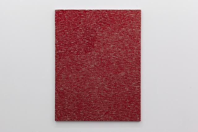 , 'The Eye Codex of the Monochrome, Study Ghenie paint Nr. 2,' 1984-2015, Galeria Plan B