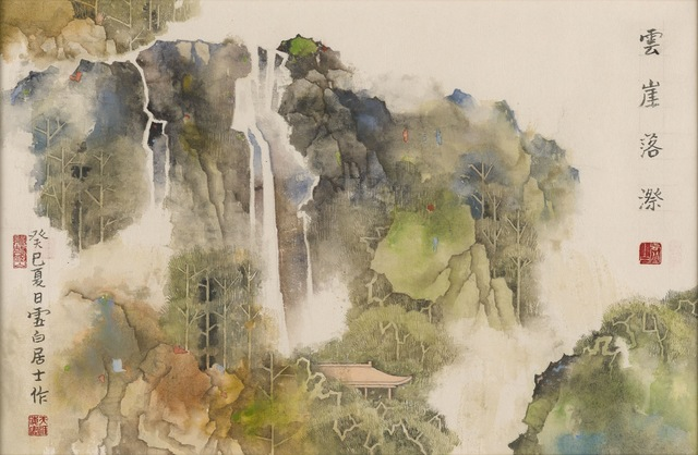 Li Xubai 李虚白, 'Soaring Cliff and Falling Water', 2013, Michael Goedhuis