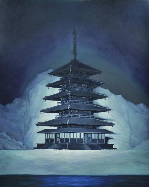 Motohide Takami, 'Symbol', 2019, SEIZAN Gallery