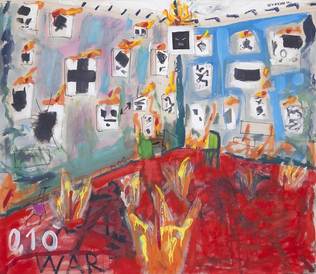 , 'War 0.10,' 2013, Anna Nova Gallery