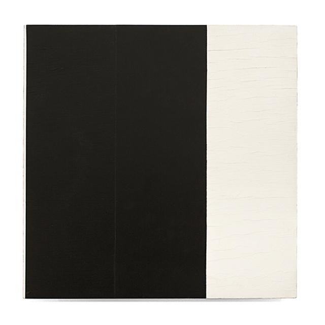 , 'Unidade,' 1959, LURIXS: Arte Contemporânea