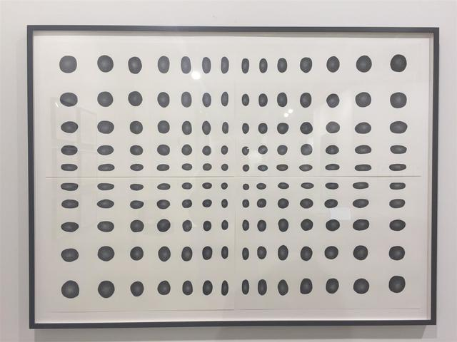 , 'Concentric Amorphous Grid,' 2017, i8 Gallery