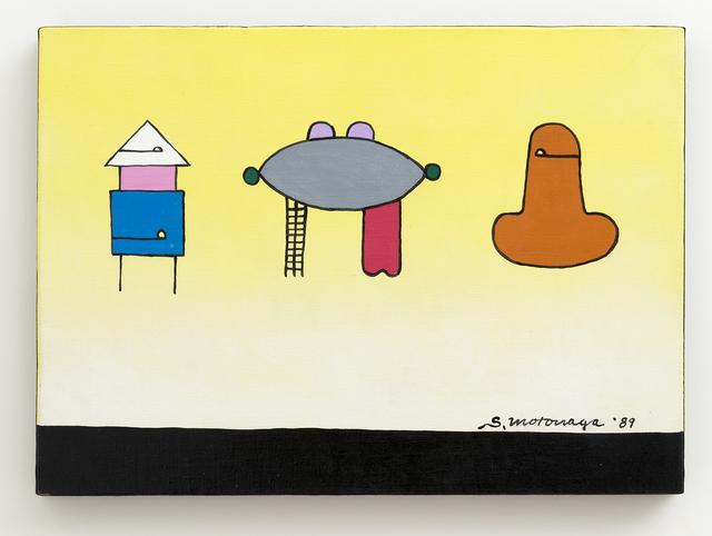 , 'Three shapes,' 1989, De Primi Fine Art