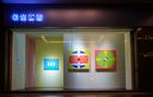 Chini Gallery