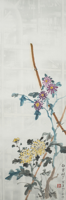 Mark Chen, 'Chrysanthemum and Coal Power Plant (Replica)', 2015, Foto Relevance