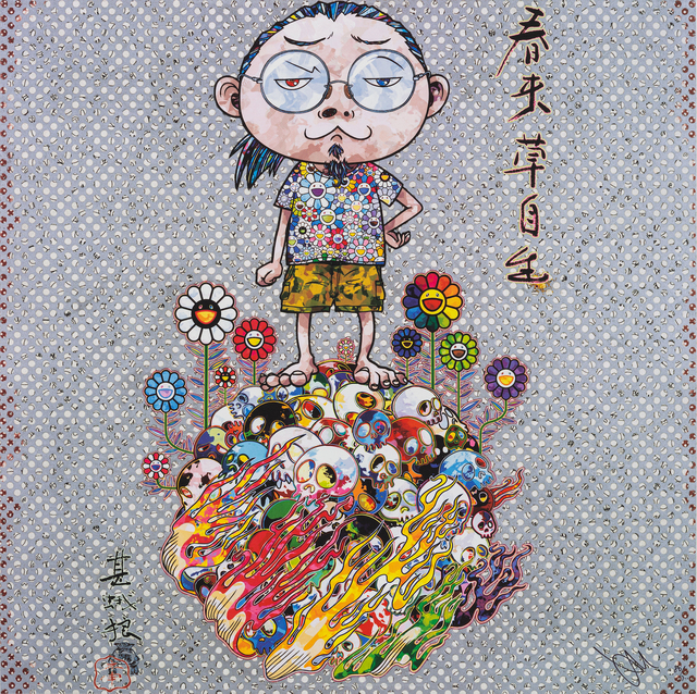 Takashi Murakami, 'With the Coming of Spring, the Grass Returns Naturally', 2013, Print, Offset print with silver, STPI