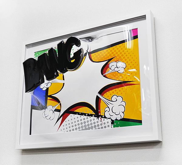 Yuki Matsueda, 'BANG', 2018, Sculpture, Silk screen print, wood, PET, A.Style