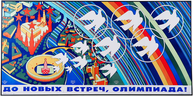 , 'Poster for the Olympic Summer Games, Moscow,' 1980, Kunsthal Rotterdam