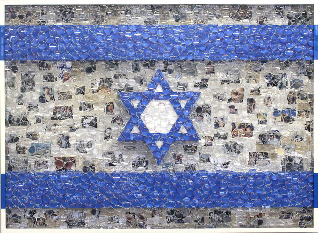 , 'Viewpoint of Millions: Israel Beyond a Dream (Present),' 2012, Contessa Gallery