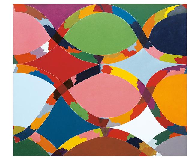 ", '""Ideal"" I,' 1968, Lorenzelli arte"