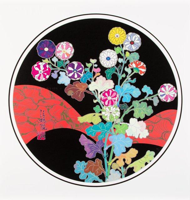 Takashi Murakami, 'Kansei: Fresh Blood', 2014, Heritage Auctions