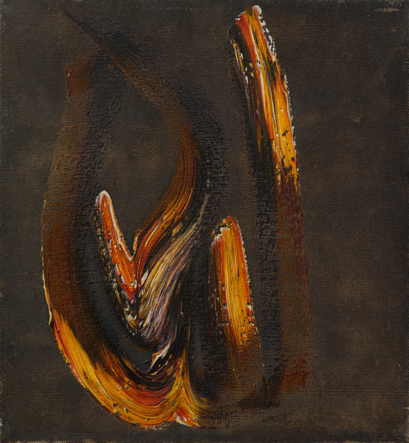 Ismail Gulgee, 'Allah ', 1998, Painting, Oil on canvas, Eye For Art Houston