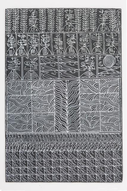 , 'L'Amour au bord de l'Ame (4),' 2015, October Gallery