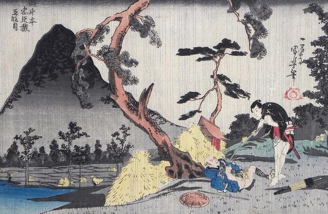 Utagawa Kuniyoshi, 'The Treasury of Loyal Retainers: Act V, Actors Matsumoto Taisuke as Yochibei and Ichikawa Sumizo III as Sadakuro', 1835, Scholten Japanese Art