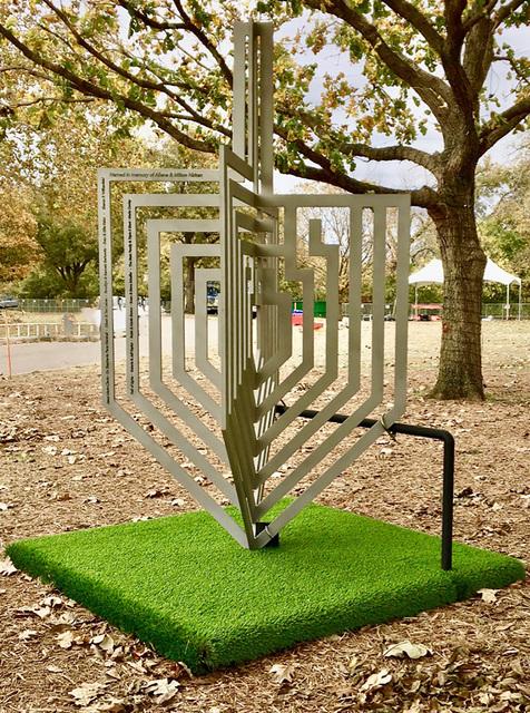 , 'The Dreidel Labyrinth Sculpture©Series 4,' 2019, International Sculpture Center