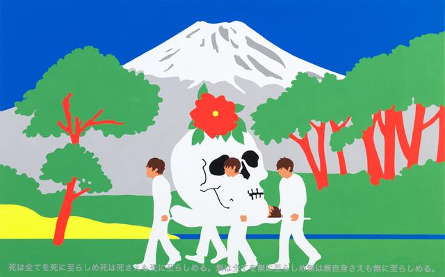 , 'Headache,' 2014, Take Ninagawa