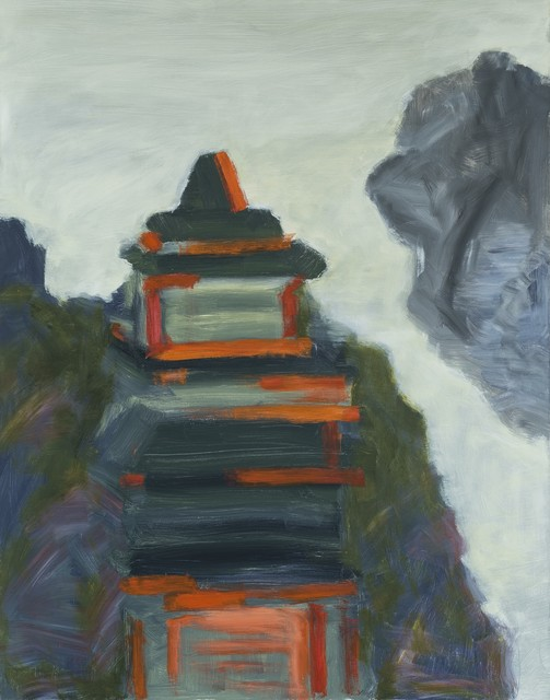 , 'The Scenery of Heiqiao,' 2016, Aye Gallery