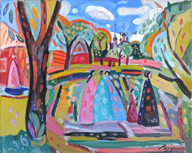 , 'Figures by the River,' 1991-2008, Artist's Proof