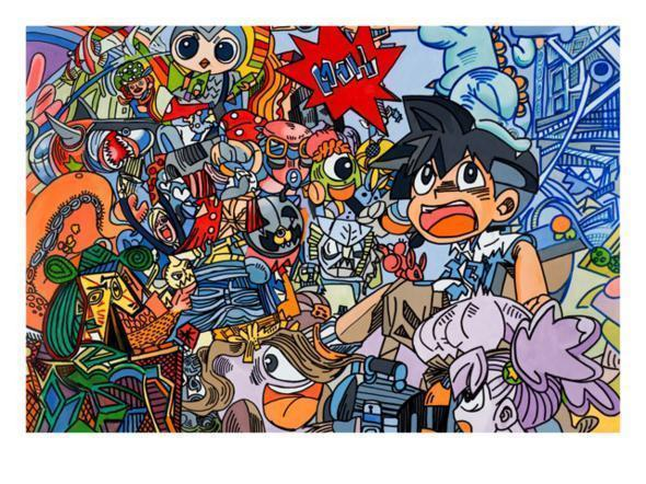 , 'Le petit manga - Picasso,' , Galerie Ernst Hilger