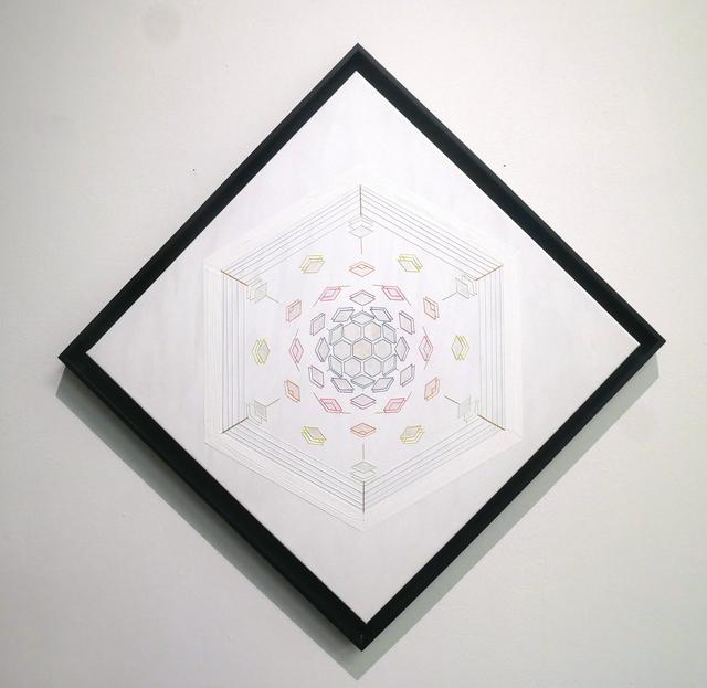 Marina Zumi, 'Untitled', 2019, Urban Spree Galerie