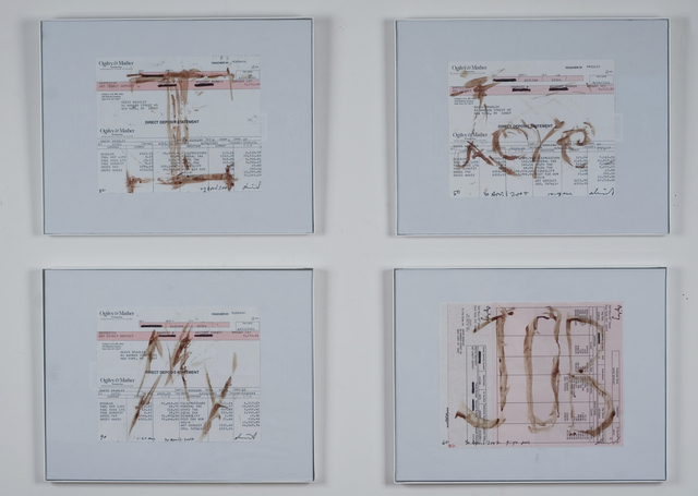 , 'I Love My Job,' April 2017, MvVO ART