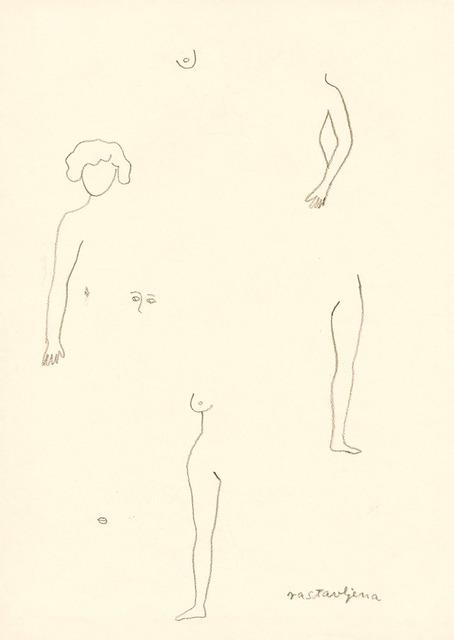 , 'DIVORCED,' 1981-1982, espaivisor - Galería Visor