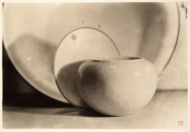 Luo Bonian, '无题-95 Untitled-95', 1933, Three Shadows +3 Gallery