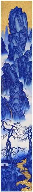 Yao Jui-chung 姚瑞中, 'Good Times: Cloud Villa   ', 2014, Tina Keng Gallery