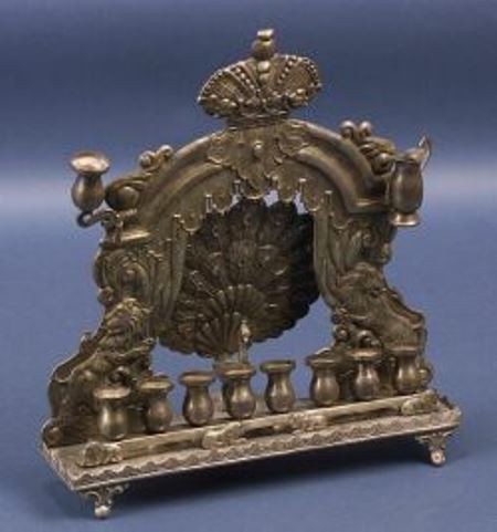 Unknown, 'Rare Antique Silver Peacock Hanukah Lamp Judaica Menorah', Late 19th Century, Lions Gallery