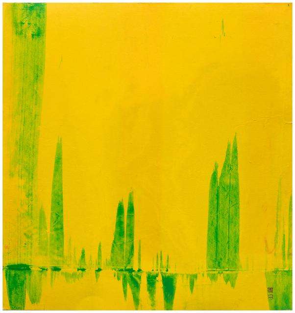 CHEN ZHENG-LONG 陳正隆, 'In the Rain  雨中', 2018, Painting, Acrylic Painting, ESTYLE ART GALLERY 藝時代畫廊