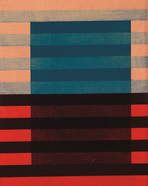 António Palolo, 'Untitled', Veritas: Modern & Contemporary