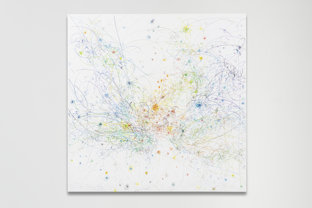 , 'blow up 341 - the long goodbye (history of gold) - subatomic decay patterns and NGC 2024,' 2018, Nancy Littlejohn Fine Art