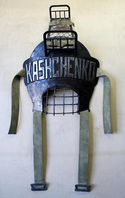 ", 'Kokoshnik ""Kashcenko"",' 2014, 11.12 Gallery"