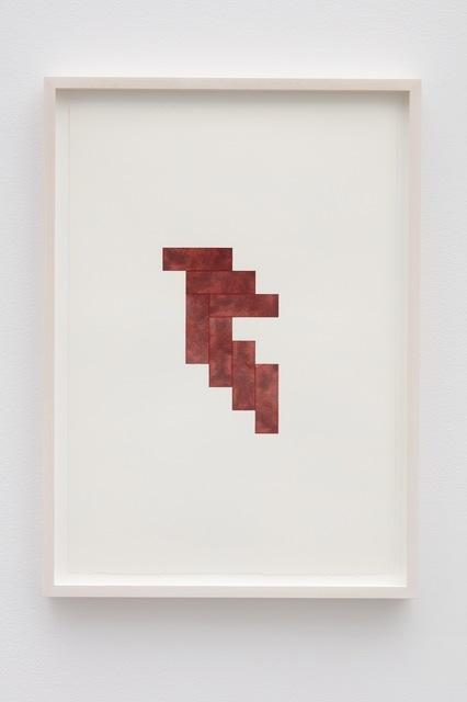 , 'Floor II,' 2016, Sean Kelly Gallery