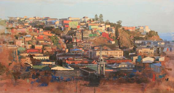 , 'Artillería (Valparaíso),' 2017, Sala Parés - Galería Trama