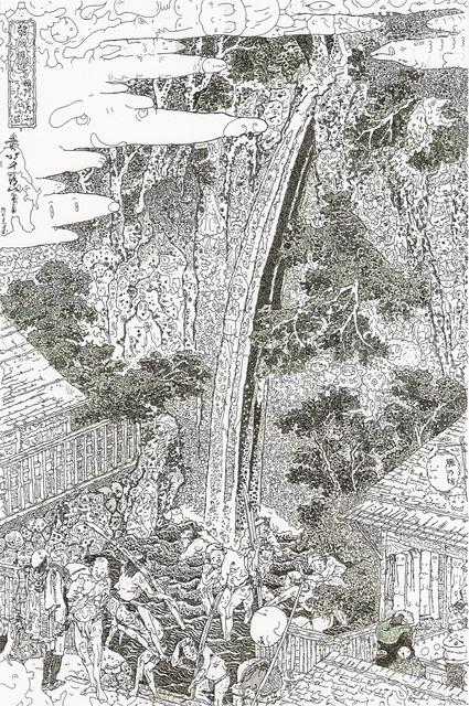 , 'The Roben Falls at Oyama in Sagami Province,' 2015, Micheko Galerie