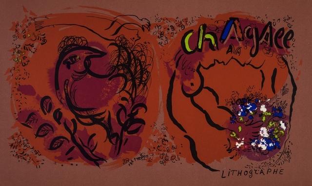 Marc Chagall, 'Couverture Jacquette (Mourlot 281)', 1960, Forum Auctions